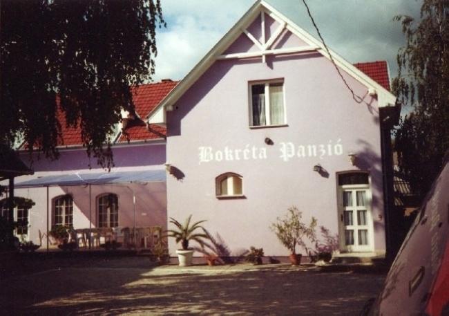 Bokréta Panzió**                                                                                                                                      , Balatonboglár
