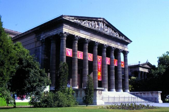 Szépművészeti Múzeum, BUDAPEST (XIV. kerület)