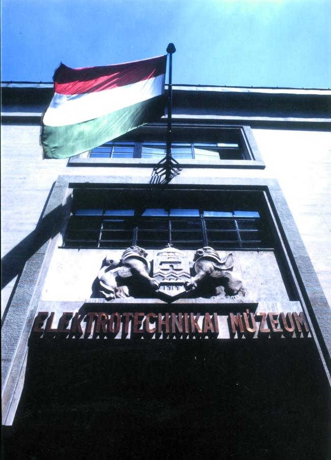 Magyar Elektrotechnikai Múzeum                                                                                                                        , BUDAPEST (VII. kerület)