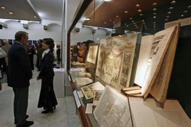 Magyar Építészeti Múzeum, BUDAPEST (III. kerület)