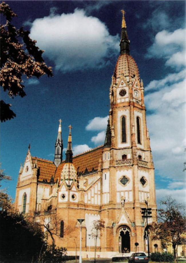 Kőbányai Szent László Templom, BUDAPEST (X. kerület)