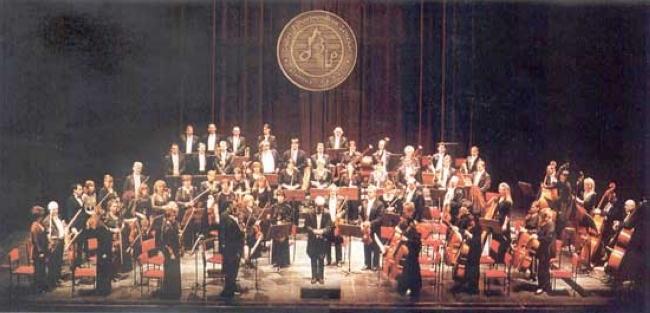 Győri Filharmonikus Zenekar, Győr