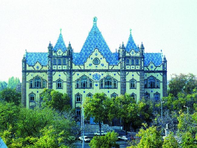 Földtani Kiállítás - Magyar Földtani és Geofizikai Intézet, BUDAPEST (XIV. kerület)