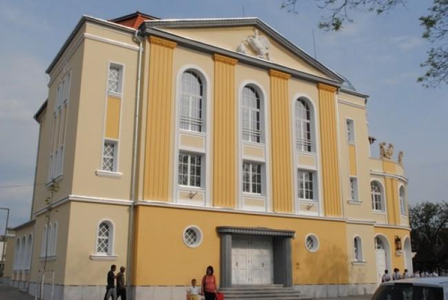 Déryné Kulturális, Turisztikai,Sport Központ és Könyvtár, Karcag