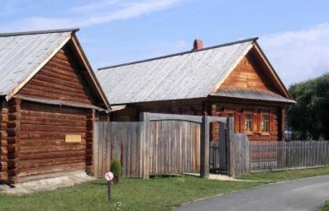Finnugor Néprajzi Park, Zalaegerszeg