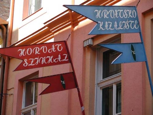 Pécsi Horvát Színház                                                                                                                                  , Pécs