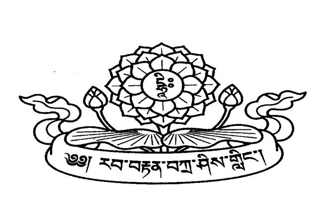 Rabten Tashi-Ling (Tibeti Kulturális Központ), Balatonkeresztúr